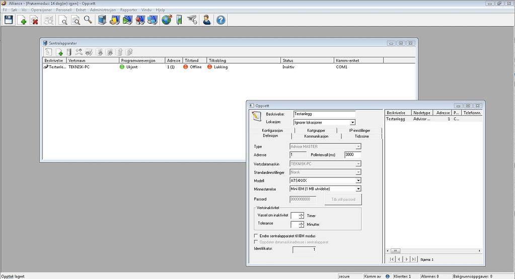 Arirtech Alliance skjermbilde (ATS8300)